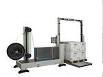 TITAN T-200 S Side Sealing Strapping Machine